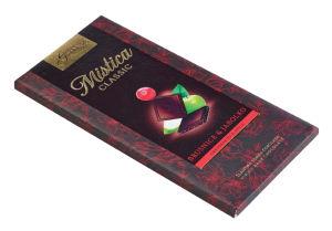 Čokolada Gorenjka,brusn.,jag.,temna,100g