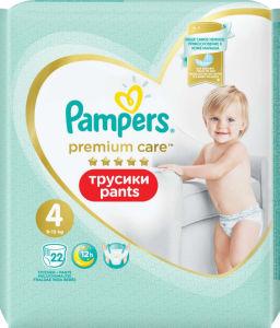 Hlačne plenice Pampers Premium, več vrst