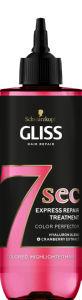 Tretma za lase Gliss, 7 sec. Color, 200 ml