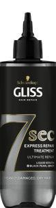 Tretma za lase Gliss, 7 sec. Ultimate Repair, 200 ml