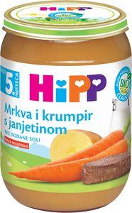 Obrok Bio Hipp, zelenjava, riž, jagnje, 190g