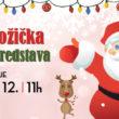 Obisk Božička in otroška predstava // 22. 12. // 11:00
