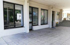 NOVO – Tuš market Nova Gorica